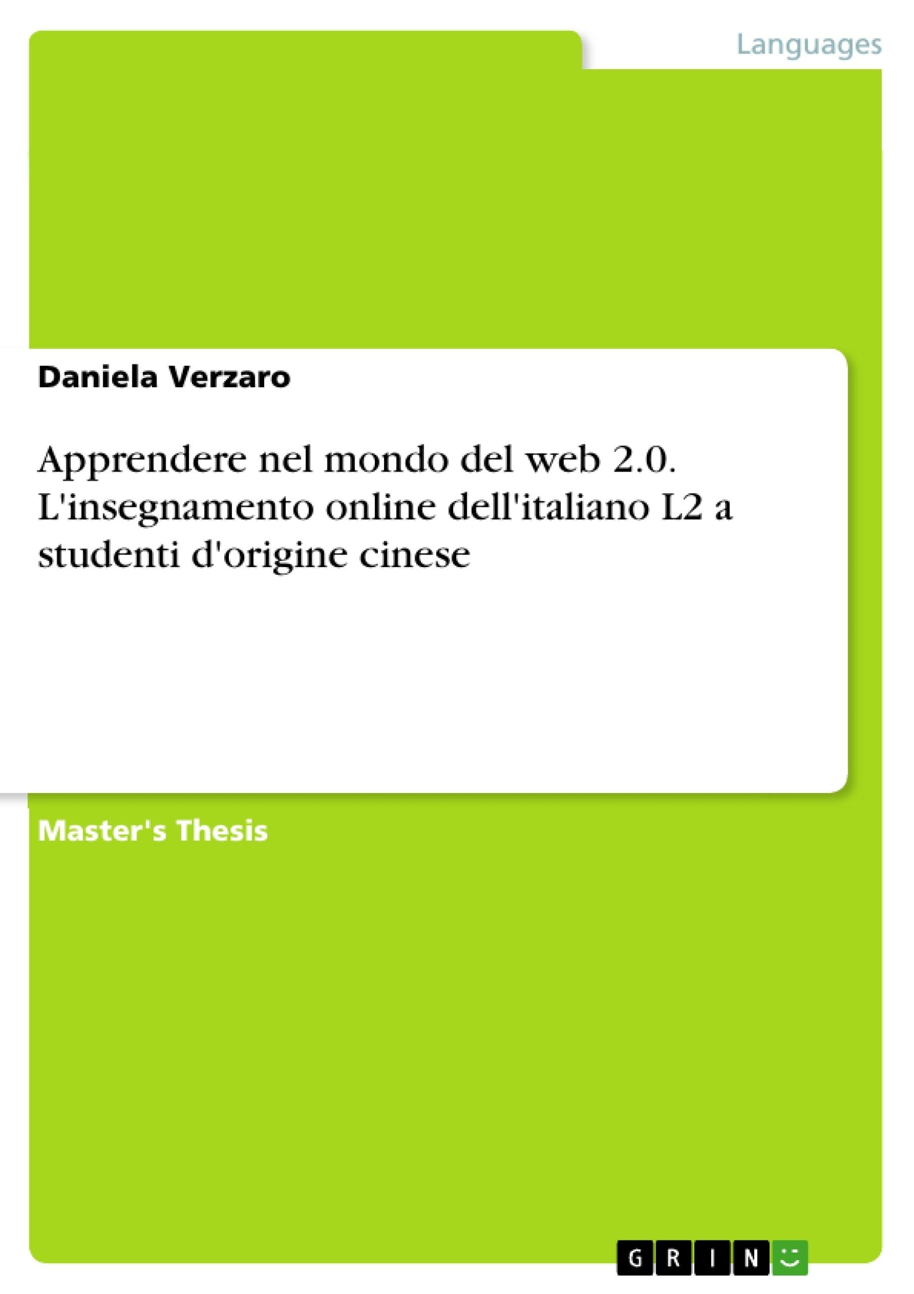 Web 2.0 dissertation