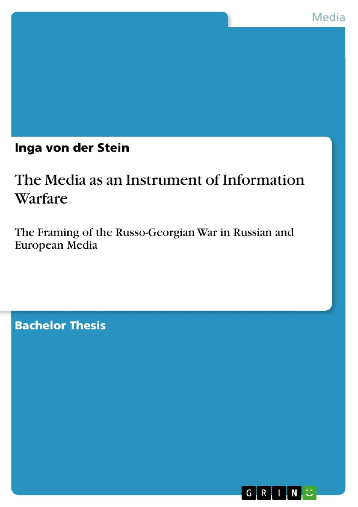 media warfare term essay