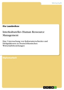 Titel: Interkulturelles Human Ressource Management